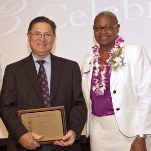 Odegaard Award